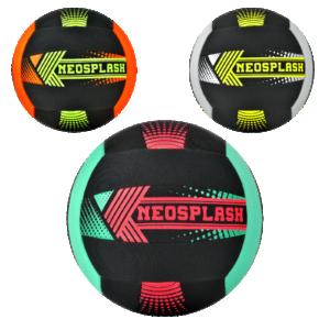 Neosplash Neopreen Volleybal
