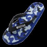 Slipper Blue Army